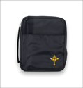 The Lutheran Study Bible - Bible Cover - Cross