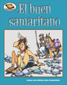 Tesoros Bíblicos: El buen samaritano (Bible Treasures: The Good Samaritan)