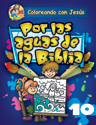 Coloreando con Jesús: Por las aguas de la Biblia (Coloring with Jesus: God and Water in the Bible)