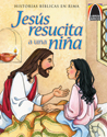 Jesús resucita a una niña (Jesus Wakes the Little Girl)
