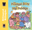 El hijo pródigo -  bilingüe (The Prodigal Son - Bilingual)