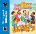 Jesús bendice a los niños -  bilingüe (Jesus Blesses the Children- Bilingual)