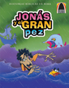 Jonás y el gran pez (Jonah and the Very Big Fish )