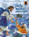 Jesús camina sobre el agua (Jesus Walks on Water)