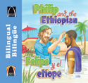 Felipe y el etíope - bilingüe (Philip and the Ethiopian - Bilingual)