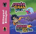 Libros Arco bilingüe: Jonás y el gran pez (Bilingual Arch Books: Jonah and the Very Big Fish)