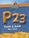 P23: Youth & Adult Bible Study - VBS 2016 - Downloadable