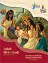 Adult Bible Study (OT2) - Downloadable