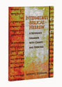 Intermediate Biblical Hebrew