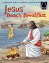 Jesus' Beach Breakfast - Arch Books