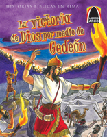 Libros Arco: La victoria de Dios por medio de Gedeón (Arch Books: God Provides Victory through Gideon)