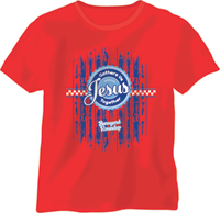 Now & Forever T-Shirt, Youth M - VBS 2016